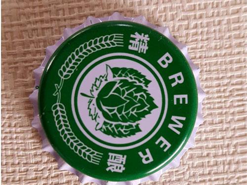 瓶装啤酒盖