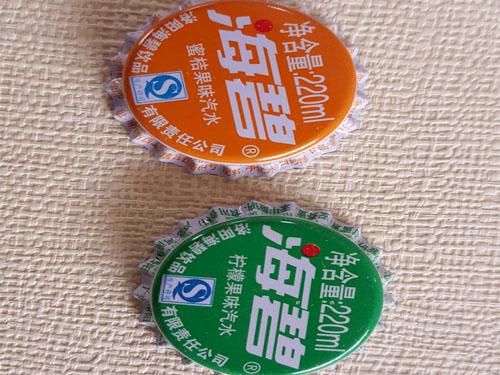 碳酸饮料瓶盖